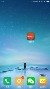 Screenshot_2016-12-28-17-31-17-949_com.miui.home