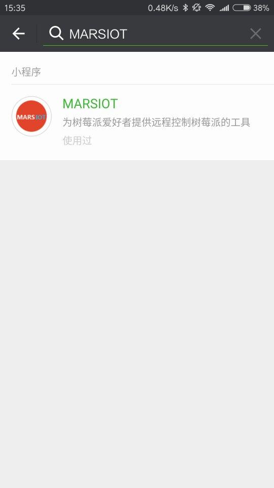 Screenshot_2017-06-22-15-35-26-837_com.tencent.mm