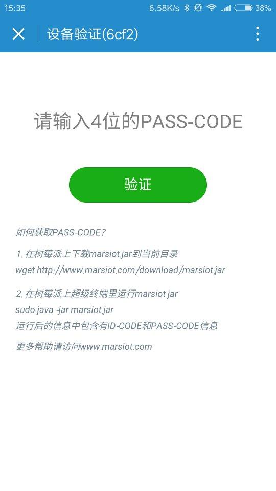 Screenshot_2017-06-22-15-35-48-188_com.tencent.mm