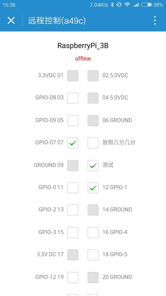 Screenshot_2017-06-22-15-36-08-640_com.tencent.mm