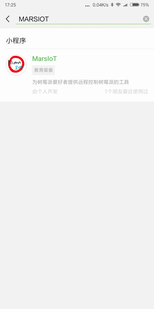 Screenshot_2018-09-12-17-25-54-174_com.tencent.mm